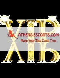 Kirke Greek Model Escort Συνοδός Πολυτελείας