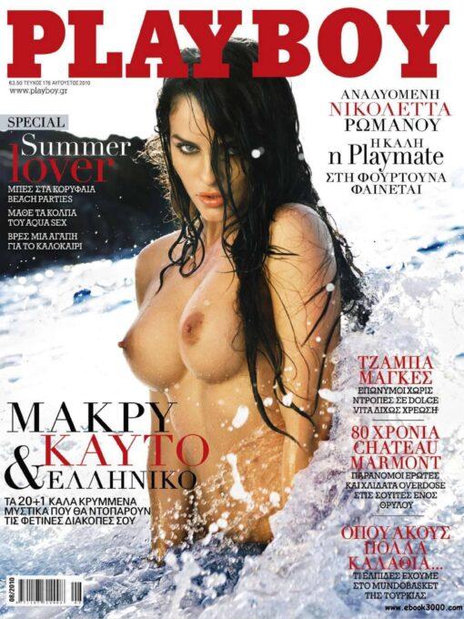 Συνοδός Playmate, Συνοδεία Playboy, Συνοδός Porn Star Athens, Greek Escort Star Star,