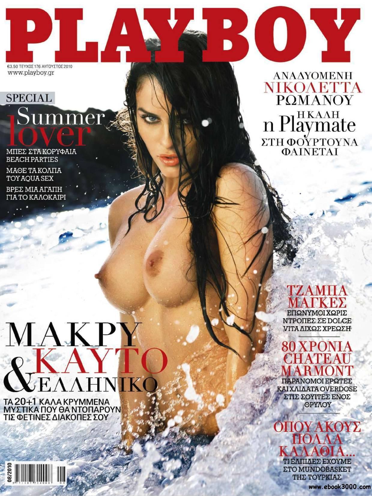 Playmate escort, Playboy Escorts, Porn Star Escort Athens, Greek Porn Star Escort,